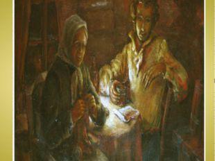 Когда А.С.Пушкин был мальчиком, у него была няня – Арина Родионовна.