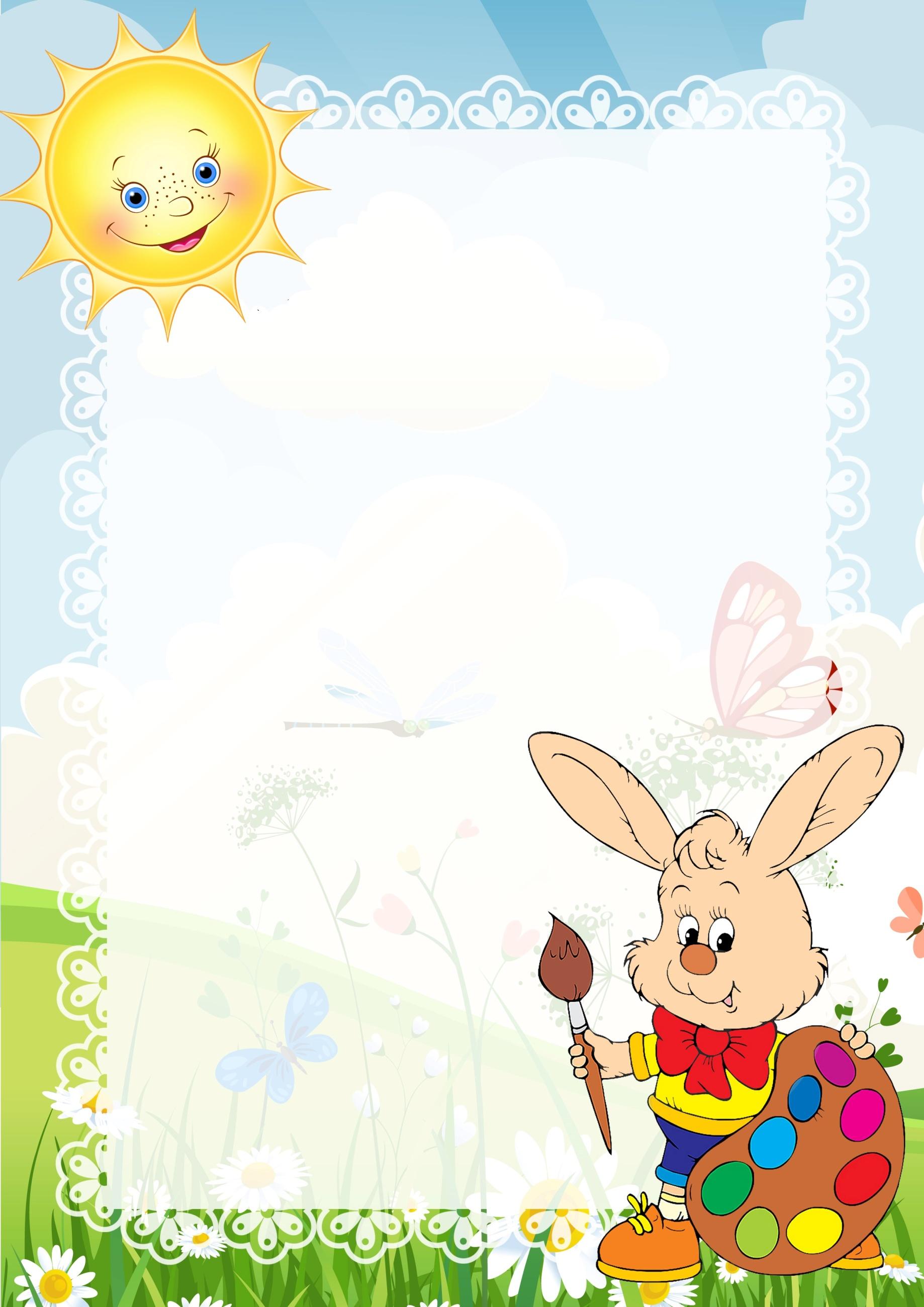 Анимашки днем, картинки на а4 детские