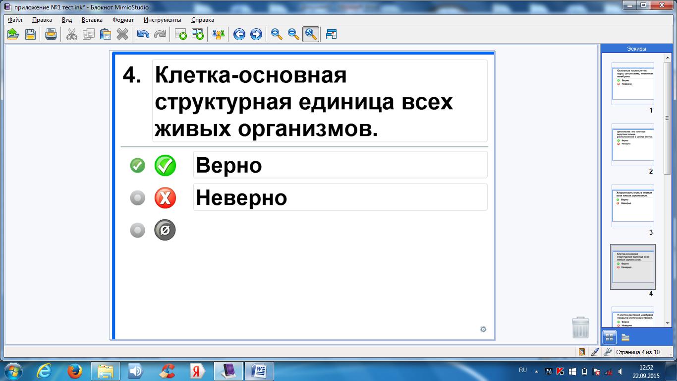 hello_html_15601bc.png