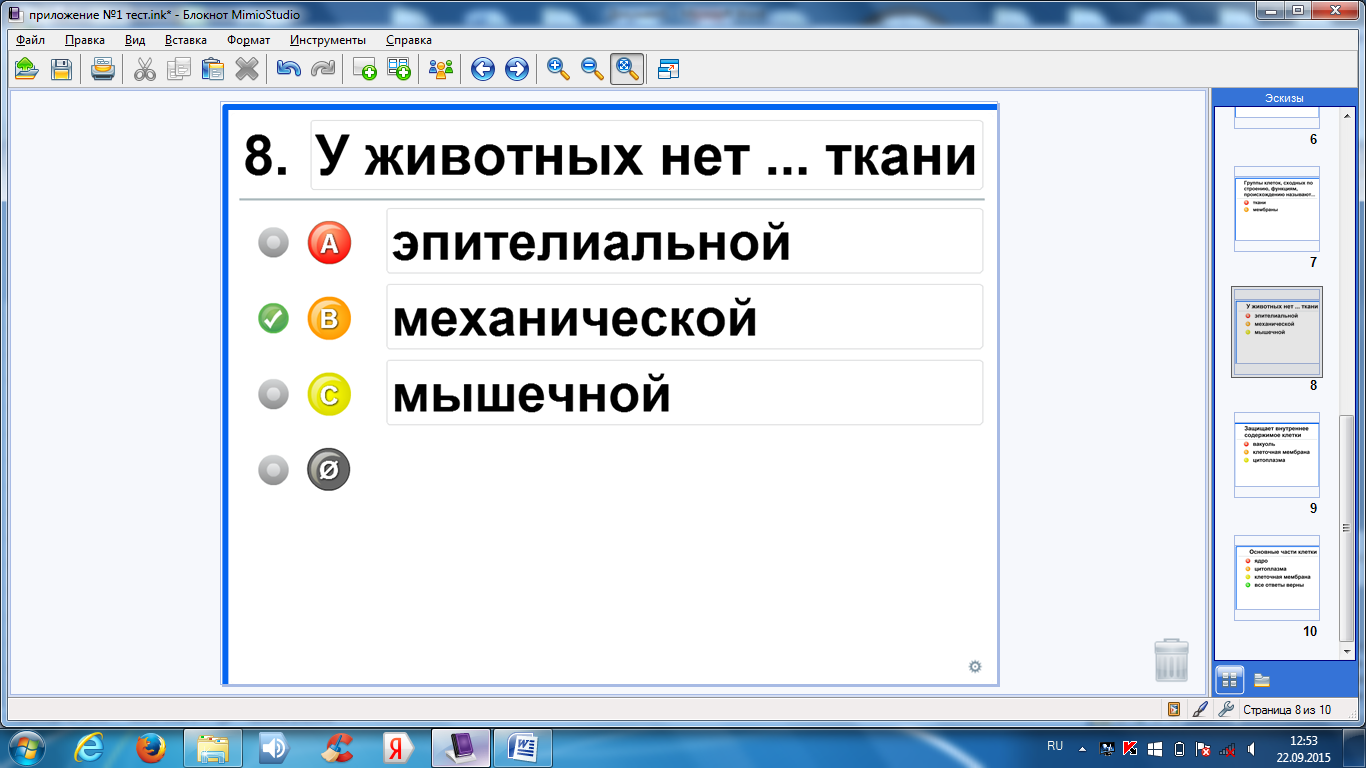 hello_html_m292856aa.png