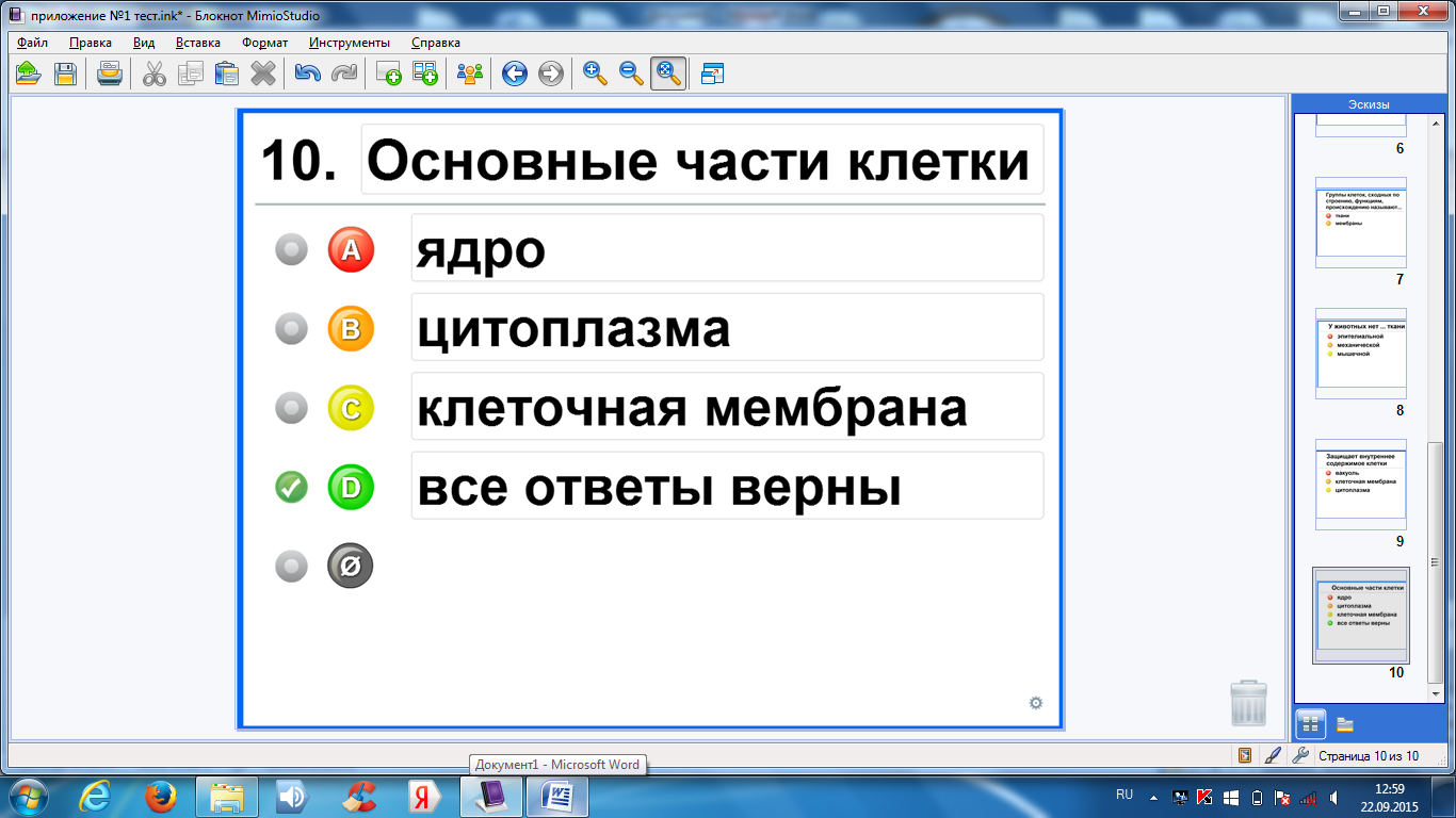 hello_html_m3b80aca3.png