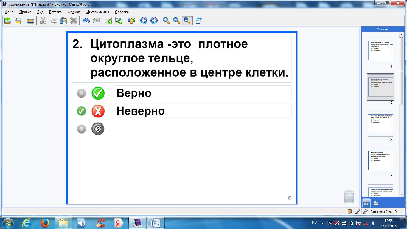 hello_html_m52e66a86.png