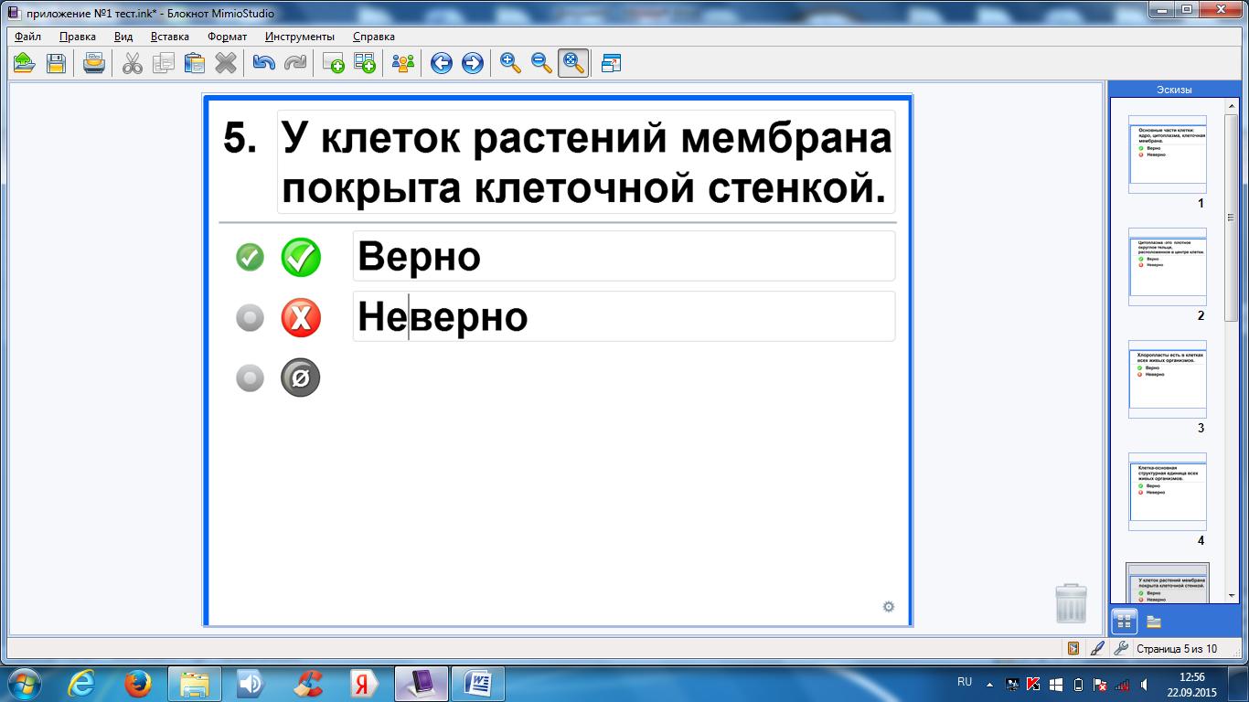hello_html_m7b16a1fb.png