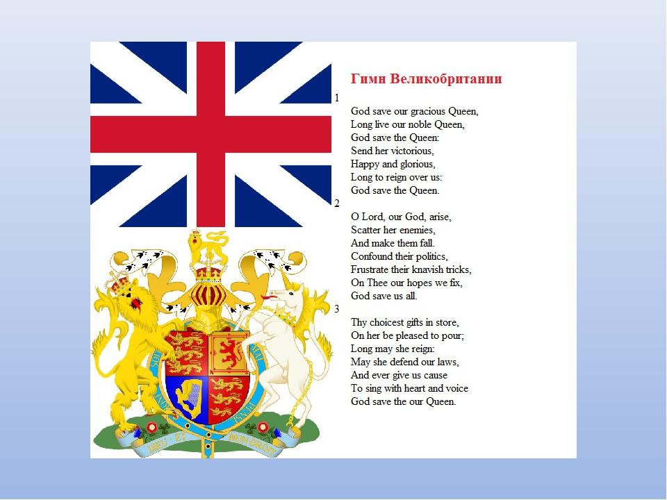 Символика крыма флаг крыма герб крыма гимн крыма все