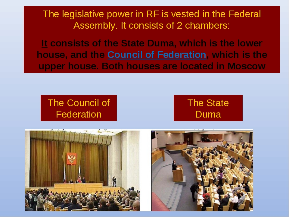 The legislative power in RF is vested in the Federal Assembly. It consists of...
