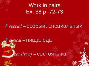 Work in pairs Ex. 68 p. 72-73 special – особый, специальный a meal – пища, ед