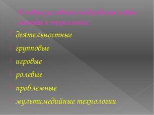 «ПРИРОДА И ИСТОРИЯ РОДНОГО КРАЯ» авт. к.п.н. Е.Ю.Сухаревская и др. Учебно-ме