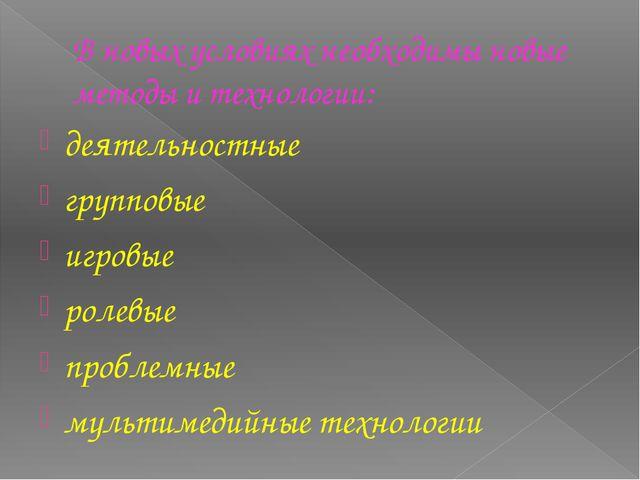 «ПРИРОДА И ИСТОРИЯ РОДНОГО КРАЯ» авт. к.п.н. Е.Ю.Сухаревская и др. Учебно-ме...