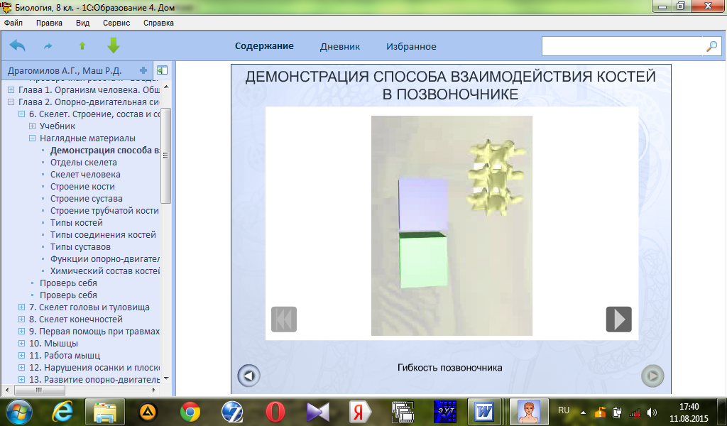 hello_html_11db7987.png
