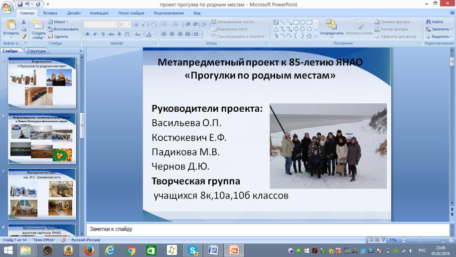 hello_html_m7e2063cb.png