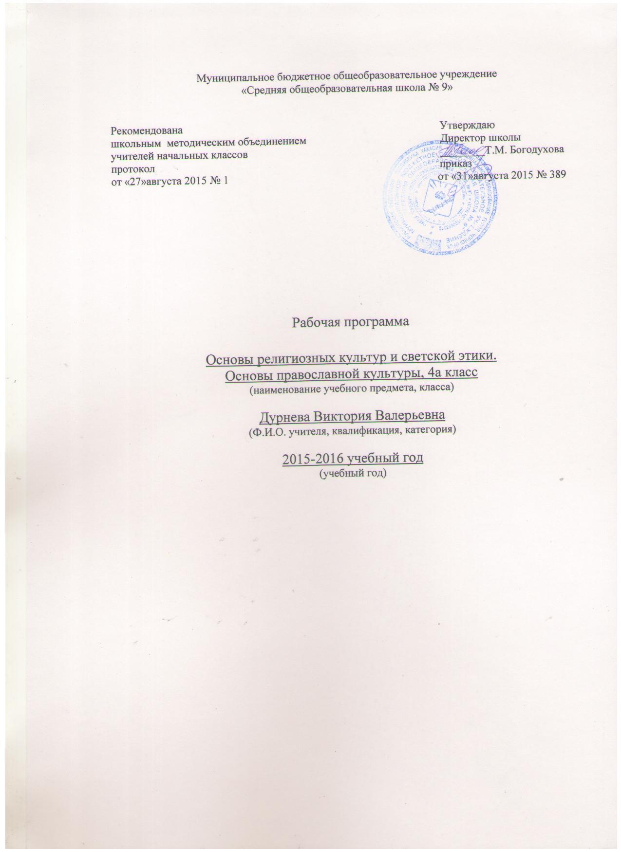 C:\Documents and Settings\User\Мои документы\Мои рисунки\4а.jpg