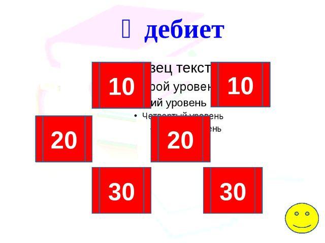 40 х 5 =200 16 : 4 = 4 7 х 5 = 35 8 х 5 = 40 100 : 100 = 1 200 : 100 = 2 45...