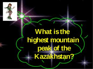 What is the highest mountain peak of the Kazakhstan?