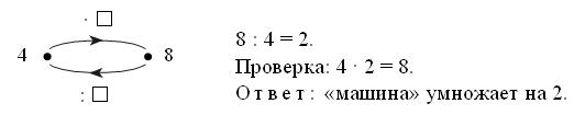 hello_html_54d94fcc.png