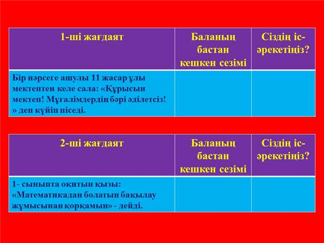 http://s017.radikal.ru/i427/1304/fd/e45fbb56f60e.jpg