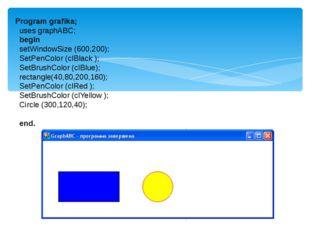 Program grafika; uses graphABC; begin setWindowSize (600,200); SetPenColor (c