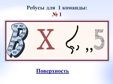 hello_html_m5164cc1.png