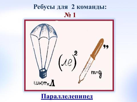 hello_html_m5b2ab5fd.png