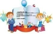 http://boombob.ru/img/picture/Oct/12/965f22487ac1ba60b410e738ae5376c3/12.jpg