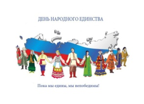 http://mir-otkritki.ru/_ph/351/2/750952014.jpg