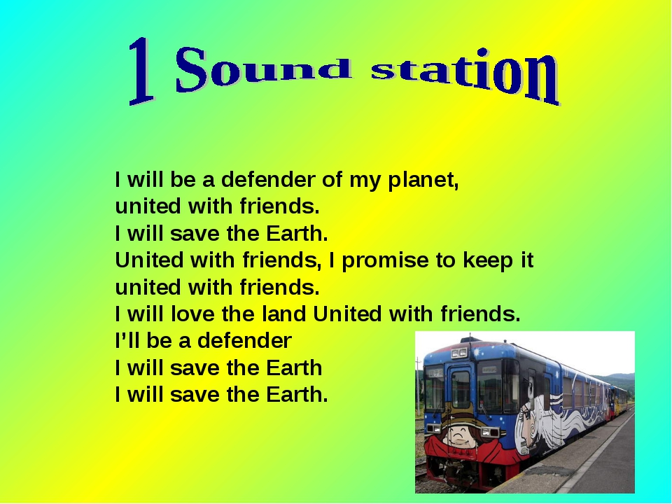 I will be a defender of my planet, united with friends. I will save the Eart...