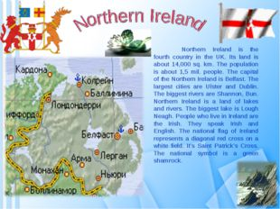 Northern Ireland is the fourth country in the UK. Its land is about 14,000 s