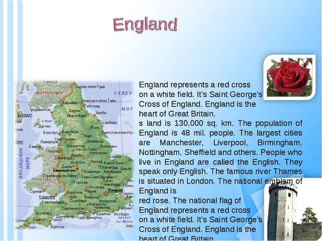 England represents a red cross on a white field. It's Saint George's Cr...