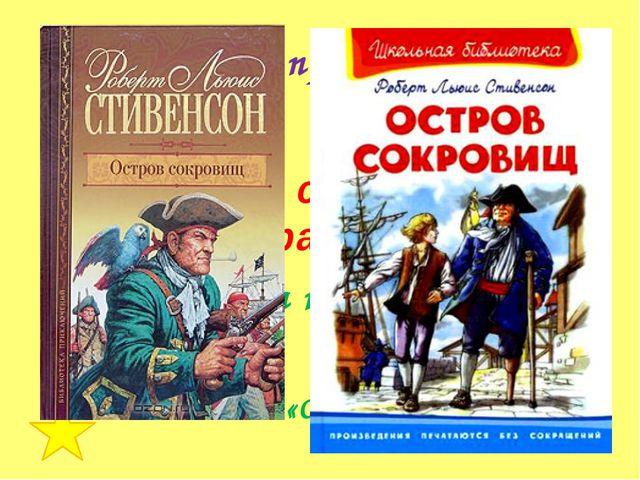 Вспоминаем теорию Что такое былина? Жанр русских народных героических поэм о...