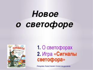 Атрибуты для игр и образовательной деятельности