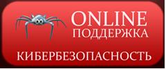 http://xn--b1afankxqj2c.xn--p1ai/images/banners/setev3.png