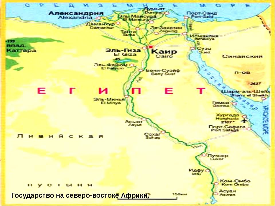 отличные древний египет карта фото законопроект называется