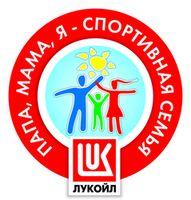 http://permneft.lukoil-perm.ru/materials/335-11/08-1b.jpg