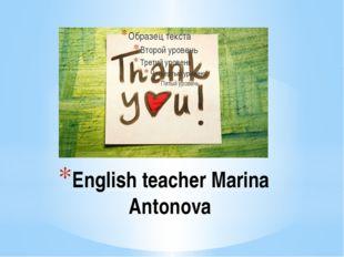 English teacher Marina Antonova
