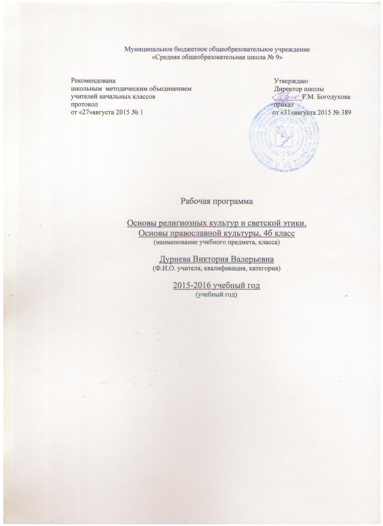 C:\Documents and Settings\User\Мои документы\Мои рисунки\4б.jpg