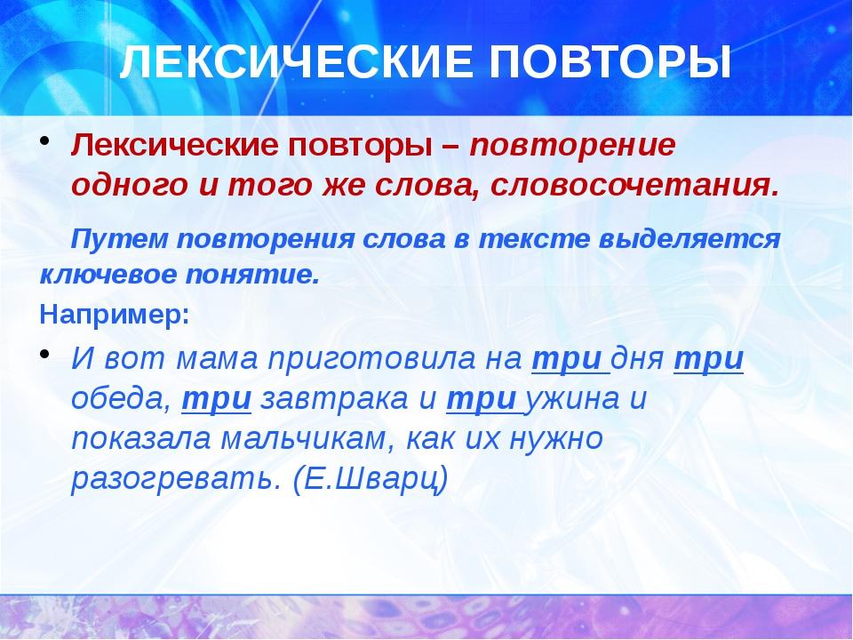 Егэ по Русскому Языку Задание 2 Егэрусскийрф