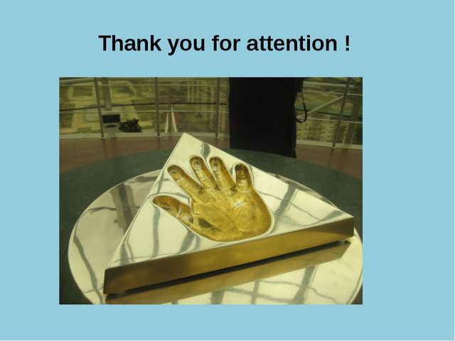 Thank you for attention !