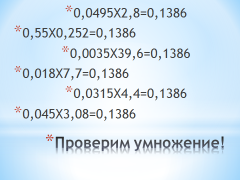 hello_html_4b303718.png