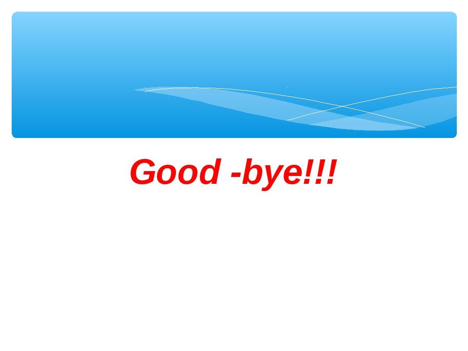 Good -bye!!!