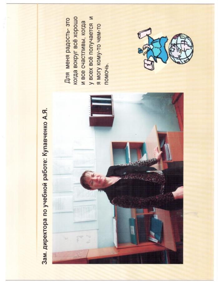 D:\Документы\Мои рисунки\Отсканировано 16.08.2010 8-22.bmp