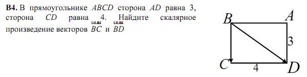 hello_html_5bf1eec5.png