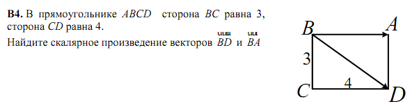 hello_html_m4f01bdc3.png
