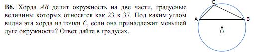 hello_html_199472cd.png