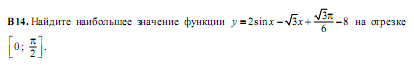 hello_html_m3e9ec299.png
