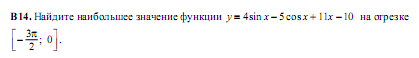 hello_html_m57ad7d21.png