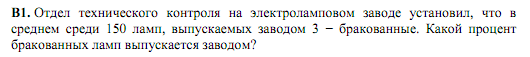 hello_html_m646e33eb.png