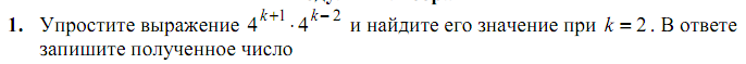 hello_html_3e96f937.png