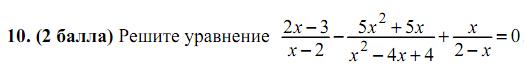 hello_html_5c4dc7b4.png
