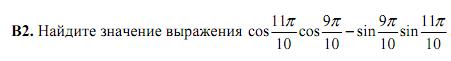 hello_html_m3243eb9.png