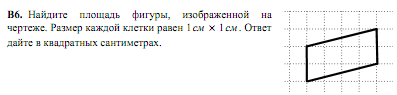 hello_html_7c5b7190.png