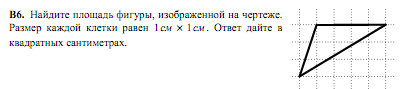 hello_html_m15fb5011.png